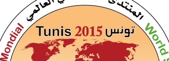 FSM 2015 «On lâche rien !»