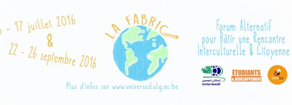 La FABRIC, devenez créateurs de citoyenneté et de solidarité internationale !